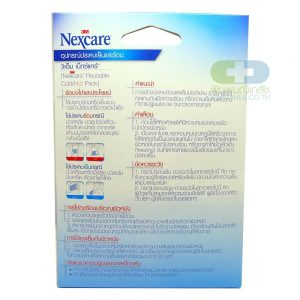 3M เจลประคบเย็นและร้อน Nexcare Cold Hot Pack Size M