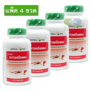 Herbal One กวาวเครือแดง 100 แคปซูล (แพ็ค 4ขวด)