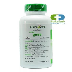 Herbal One ลูกยอ 100 แคปซูล