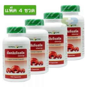 Herbal One เห็ดหลินจือสกัด 100 แคปซูล (แพ็ค 4ขวด)