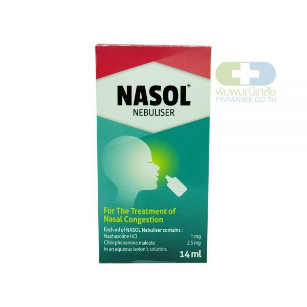 NASOL นาซอล 14ML