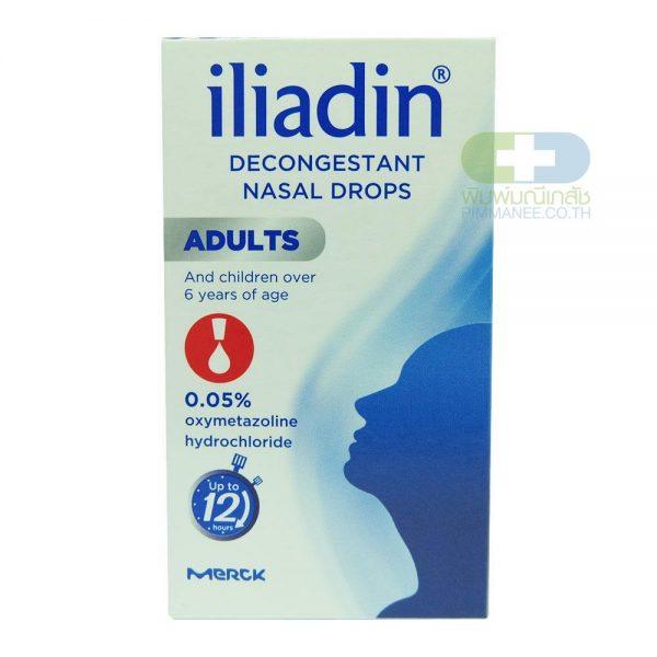 MERCK Iliadin Nasal Drops อิลิอาดิน ชนิดหยด ผู้ใหญ่ 10ML