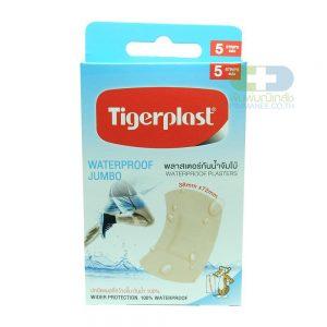 TIGERPLAST พลาสเตอร์กันน้ำจัมโบ้ (5แผ่น)