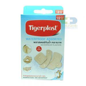 TIGERPLAST พลาสเตอร์กันน้ำคละขนาด (15แผ่น)