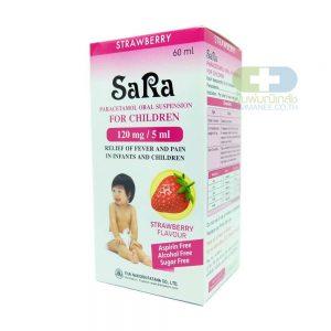 SARA ซาร่า เด็ก 120 รสสตรอเบอรี่ 60มล.