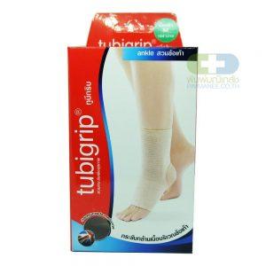 TUBIGRIP สวมข้อเท้าไซต์ M