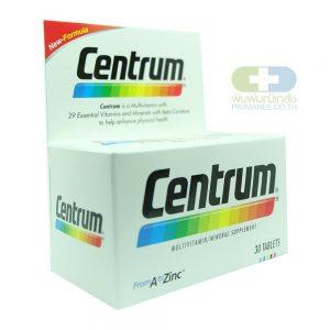 Centrum เซนทรัม วิตามินและเกลือแร่ 29 ชนิด (30เม็ด)