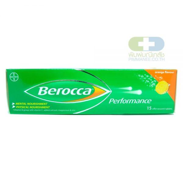 Berocca Performance บีรอคคา เพอร์ฟอร์มานซ์ เม็ดฟู่ รสส้ม (15เม็ด)