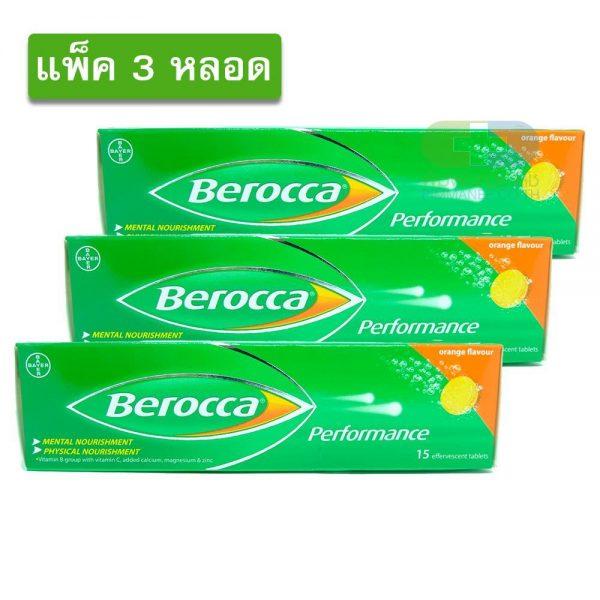 Berocca Performance บีรอคคา เพอร์ฟอร์มานซ์ เม็ดฟู่ รสส้ม 15เม็ด (แพ็ค 3กล่อง)