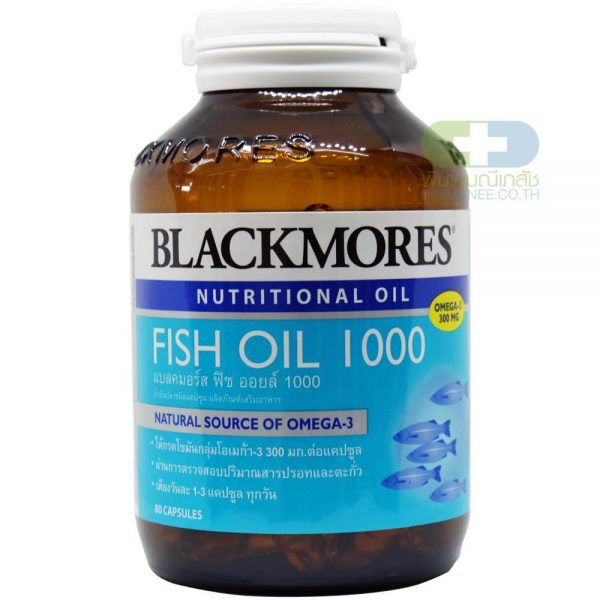 Blackmores Fish Oil 1000MG ฟิช ออยล์ (80เม็ด)