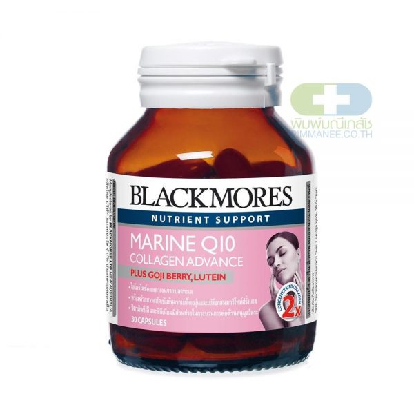 Blackmores MARINE Q10 COLLAGEN ADVANCE (30เม็ด)