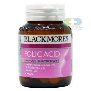 Blackmores Folic Acid โฟลิค แอซิด (90 เม็ด)