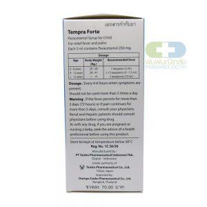 TEMPRA เทมปร้า ฟอร์ท กลิ่นสรอเบอรี่ 60มล.