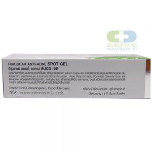 Hiruscar Anti Acne STOP GEL ฮีรูสการ์ แอนตี้ แอคเน่ สปอต เจล (4G)