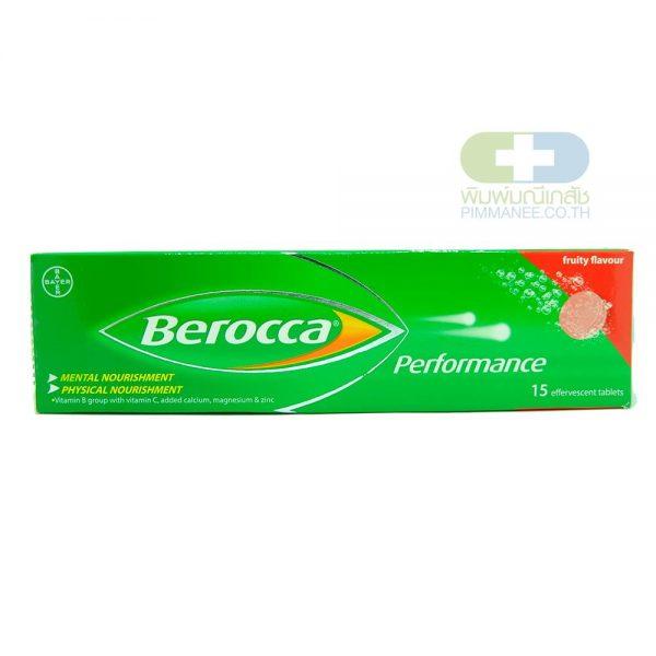 Berocca Performance บีรอคคา เพอร์ฟอร์มานซ์ เม็ดฟู่ รสผลไม้รวม (15เม็ด)