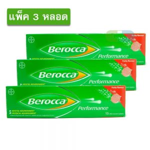 Berocca Performance บีรอคคา เพอร์ฟอร์มานซ์ เม็ดฟู่ รสผลไม้รวม 15เม็ด (แพ็ค 3หลอด)
