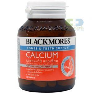 Blackmores CALCIUM (60 เม็ด)