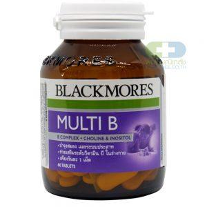 Blackmores Multi B วิตามินบีรวม (60เม็ด)