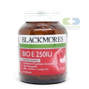 Blackmores BIO E 250IU ไบโออี 250 (60เม็ด)
