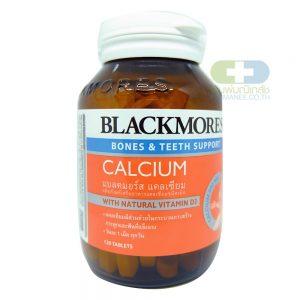 Blackmores CALCIUM (120 เม็ด)