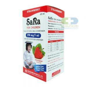 SARA ซาร่า เด็ก 250มก รสสตอเบอร์รี่ 60มล.