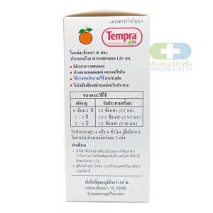 TEMPRA เทมปร้า คิดส์ กลิ่นส้ม 60มล.