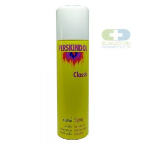 PERSKINDOL CLASSIC SPRAY 150ML