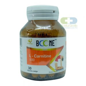 Boone L-CARNITINE 500MG (30เม็ด)