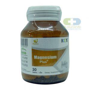 Boone MAGNESIUM PLUS (30เม็ด)