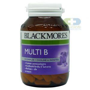 Blackmores Multi B วิตามินบีรวม (120เม็ด)