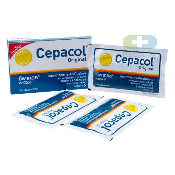CEPACOL ซีพาคอล ยาอมบรรเทาอาการเจ็บคอ (24เม็ด)