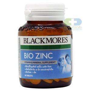 Blackmores BIO ZINC วิตามิน ไบโอ ซิงค์ (90 เม็ด)