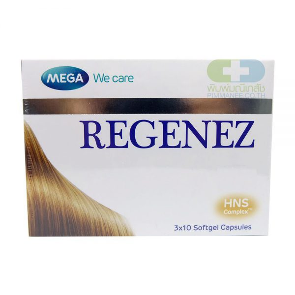 Mega REGENEZ เรจีเนส (30เม็ด)