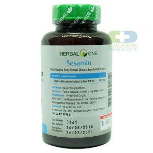 Herbal One สารสกัดเซซามิน 60 แคปซูล