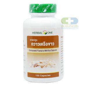 Herbal One กวาวเครือขาว 100 แคปซูล (แพ็ค 4ขวด)