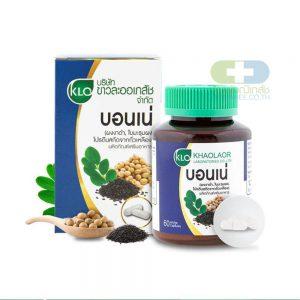 Khaolaor ขาวละออ บอนเน่ งาดำผสมใบมะรุมและโปรตีนสกัดจากถั่วเหลือง 60 แคปซูล/กล่อง